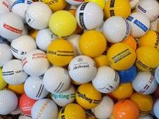 Personalized balls