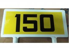 Fairway sign yellow 150<br>